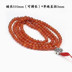 天然川料九口南红串珠挂绳/手链/项链--8113