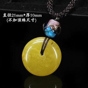 天然蜜蜡珠扣挂件--2940