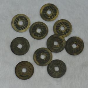 老铜钱十枚