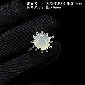 冰种荧光翡翠戒指·925银镶嵌--6725