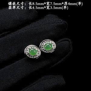 冰种阳绿翡翠耳饰·925银镶嵌--6731