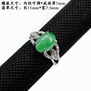 冰满绿翡翠戒指·925银镶嵌--8214