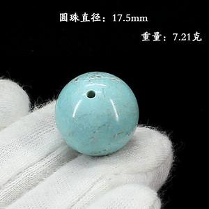 天然原矿绿松石圆珠--89804