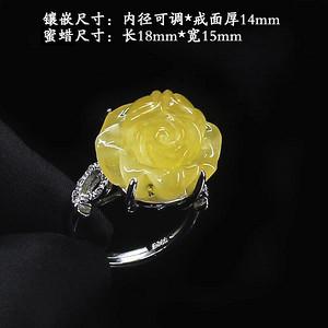 天然蜜蜡戒指·925银镶嵌--6743