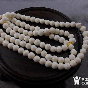 【联盟】珍贵材质X*Y 4mm精雕 圆珠型 男女款 腕珠手