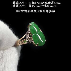18K玫瑰金镶钻·满翠绿翡翠戒指--2313