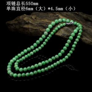 满翠绿翡翠塔式项链/手链--3751