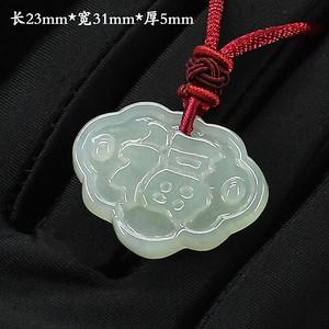 冰种翡翠【福】锁牌挂件--6705