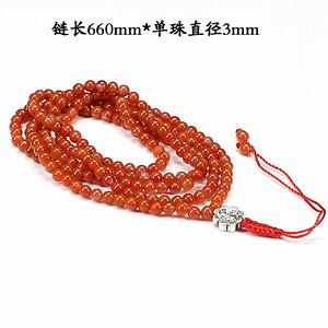 天然川料九口南红串珠挂绳/手链/项链--8115