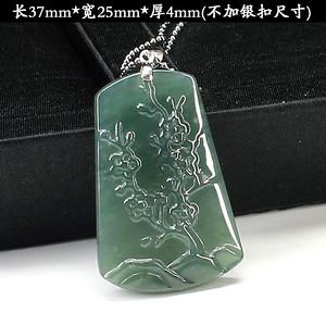 冰种满绿木那料【福、禄、寿、禧、财】翡翠挂件--6667