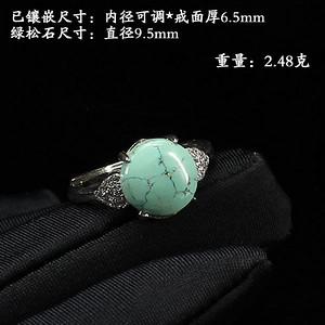 天然原矿绿松石戒指·925银镶嵌--89818