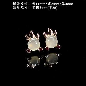冰种荧光翡翠耳饰·925银镶嵌--6737