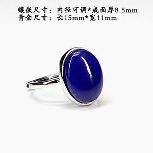 天然优质青金石戒指·925银镶嵌--0894