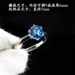 天然深海蓝托帕石戒指·925银镶嵌--9158