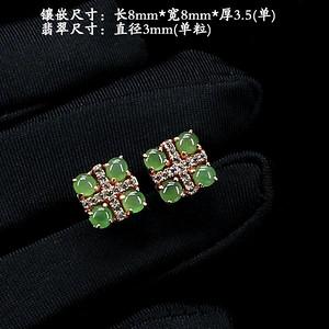 冰种阳绿翡翠耳饰·925银镶嵌--6733