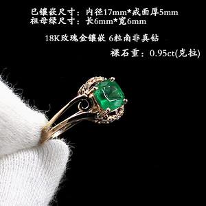 18K玫瑰金镶钻·天然祖母绿戒指--2312