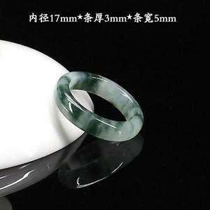 冰种飘花翡翠指环--8148