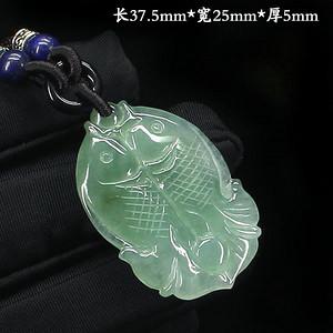 冰种满绿【年年有余】翡翠挂件--6672
