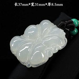 冰种翡翠挂件【连年发财·和和美美】--7473