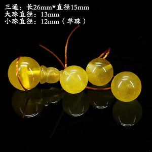 天然蜜蜡三通/圆珠(一套)6783