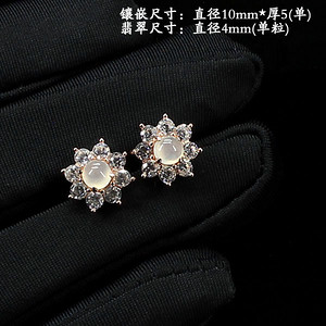 冰种荧光翡翠耳饰·925银镶嵌--6735