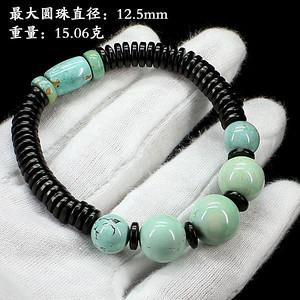 天然原矿绿松石手串--89801
