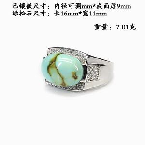 天然原矿绿松石戒指·925银镶嵌--89810