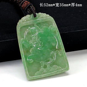 飘翠绿【年年有余·吉祥如意】翡翠挂件--0514