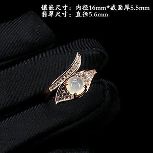 冰种荧光翡翠戒指·925银镶嵌--6726