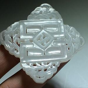 【金牌】和田白玉 1.5级白 多子多福挂件 手工雕刻 工艺细致