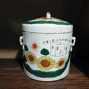 联盟文革手绘葵花纹粉彩大盖罐