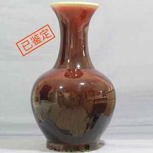 【季度大拍】【已鉴定】郎窑红釉赏瓶-47公分高