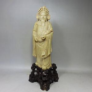 清代寿山财神像