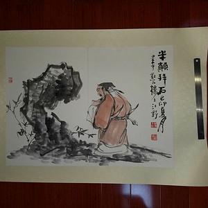 【联盟】《已鉴定》江野手绘精品——米颠拜石图(手工精裱镜片)