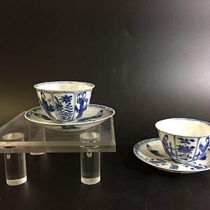 【季度大拍】清康熙#青花仕女人物茶具两套