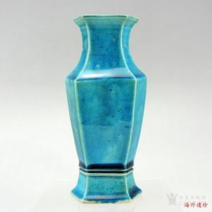 【季度大拍】清代 康熙 孔雀蓝釉 炫纹 六方瓶