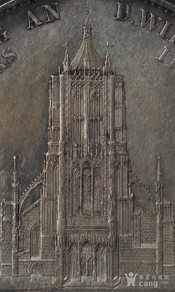 竞华堂出品 1869年德国乌尔姆大教堂2泰勒银币图3