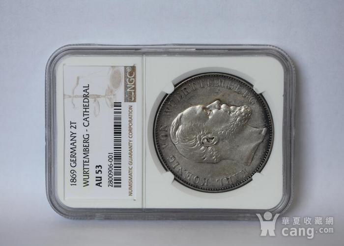 竞华堂出品 1869年德国乌尔姆大教堂2泰勒银币图4