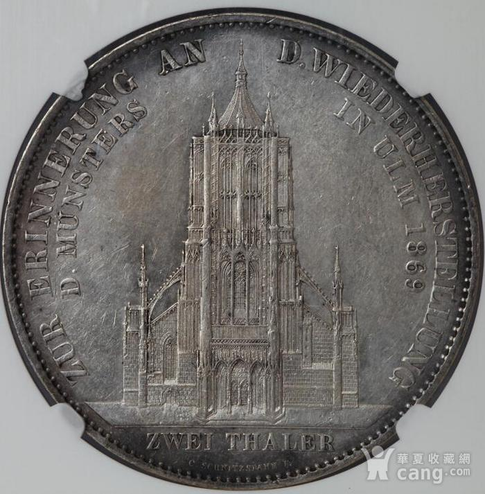 竞华堂出品 1869年德国乌尔姆大教堂2泰勒银币图2