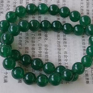 绿玉髓大串