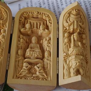 黄杨木三开盒