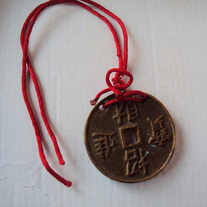 美品民国早期招财进宝铜挂件一枚