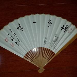 【金牌】《已鉴定》著名画家江野书画合景成扇——禅茶一味(赠送收藏锦盒