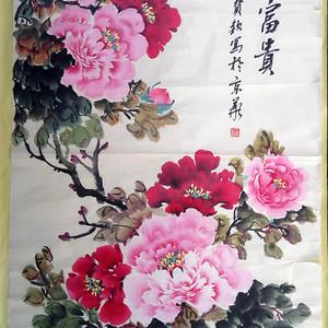 【联盟】王宝钦国画牡丹-花开富贵