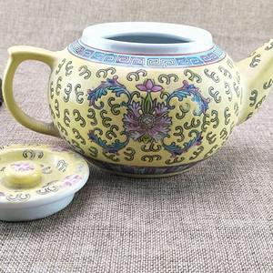 【金牌】粉彩茶具