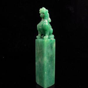 收藏精品-少见结晶玻璃地四川雅安绿冻石印章