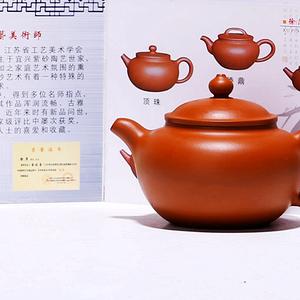 名家紫砂壶!国家级工艺美术师徐萍全手工作品黄金朱泥玉立壶!