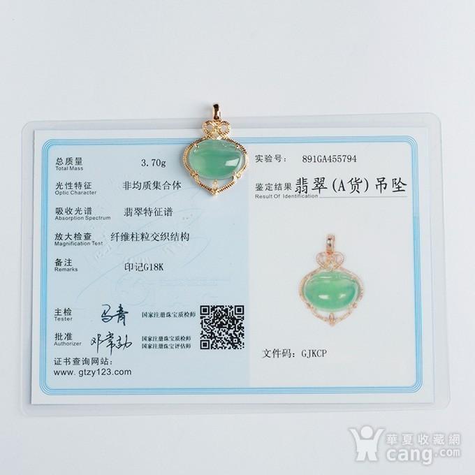 晴水绿翡翠天鹅18K玫瑰金吊坠 3GX03图9