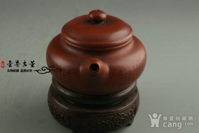 欣怡陶艺刻字纹紫砂壶图4