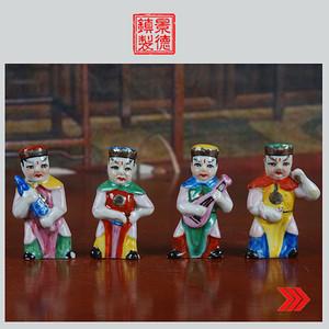 景德镇文革老厂瓷器 精品收藏 雕塑瓷厂精品雕塑  四大天王
